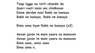 ENNA SONA Lyrics Full Song Lyrics Movie - OK Jaanu   Arijit Singh