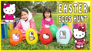 Ely and Ela from KiddieToysReview have a Huge Hello Kitty Surprise Egg Hunt with many Hello Kitty Easter eggs and Hello Kitty toys. The kids run in the park and gather huge Hello Kitty surprise eggs on this giant Easter surprise egg hunt. Ely sings Hello Kitty Jumping on the Bed nursery rhyme song for kids as well after she opens one of the huge Hello Kitty surprise eggs. This is a super fun Easter egg hunt with huge surprise eggs filled with Hello Kitty surprise toys hiding under the trees and in  beautiful yellow spring flowers at the park.   A Hello Kitty toys Easter eggs hunt is so much fun for cute kids at the park! So much family fun for everyone during an Easter egg hunt! Once the kids have gathered all the huge Hello Kitty surprise eggs, it's time for opening toy surprises. It's Hello Kitty egg surprise time at the park.  Kids at home: there's a surprise toy hiding somewhere in this video! If you can find it, tell us where it is in the comments below! Happy surprise toy hunting :-)  The girls each find three awesome Hello Kitty huge surprise eggs full of Kinder surprise eggs, Hello Kitty Pocky candy, and many Hello Kitty toys.  The giant surprise eggs are filled with fun Hello kitty toys. The Easter egg surprises from the huge Easter eggs hunt are, for Ely: the first Hello Kitty giant egg surprise has a musical Hello Kitty toy, three dancing ballerina Hello Kitties, and a guitar Hello Kitty and an accordion Hello Kitty. The second Hello Kitty Easter surprise egg is full of Kinder surprise chocolates. Ely and Ela crack and smash the eggs to reveal the toys hiding inside! The third Hello Kitty giant surprise egg has a Hello Kitty jumping on the bed set, and Ely sings Five Hello Kitty Jumping on the Bed song.  Five Hello Kitty jumping on the bed One fell off and bumped her head Mama called the doctor and the doctor said No more Hello Kitty jumping on the bed  Four Hello Kitty jumping on the bed One fell off and bumped her head Mama called the doctor and the doc