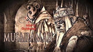 Al-Yamama And Musailamah