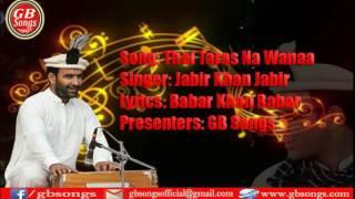 """shina song """"Thai taras na wanaaa"""" Singer : Jabir Khan Jabir Lyrics : Babar Khan Babar"""
