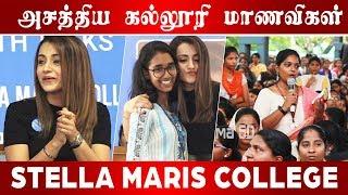 Trisha Interaction with Students I Stella Maris college I C5D