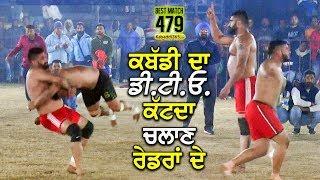 #479Best Match Center Valley Club USA Vs Bhangal Kalan   Dansiwal (Hoshiarpur) Kabaddi Cup 2018
