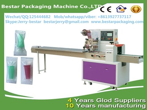 How to pack Electronic cigarette holder horizontal packaging machine automatic flow wrapping system
