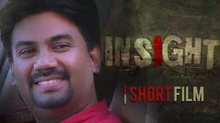 Insight (The Real Eye) | Short Film | Siraj Nair | Deepu Mathew | Deepan Kuruppu | Shoja Suresh
