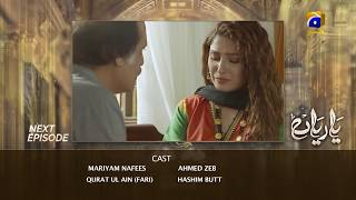 Yaariyan - EP 16 Teaser - 19th July 2019 - HAR PAL GEO DRAMAS