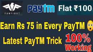 Paytm New promo code Today 2019 | Paytm new offer today 2019