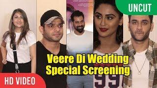 UNCUT -  Veere Di Wedding Special Screening By Ekta Kapoor | Karan Patel, Vikas, Shabir, Urvashi