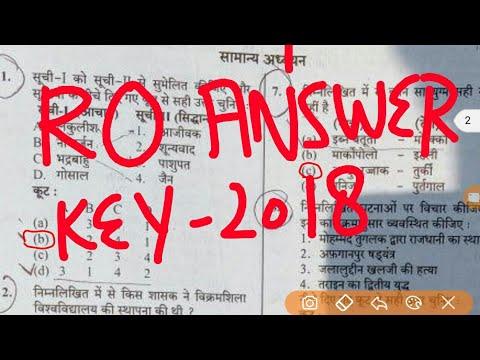 uppsc RO PAPER ANSWER KEY 8 APRIL 2018 CUTOFF GS PAPER ANALYSIS SAMIKSHA ADHIKARI EXAM part 1