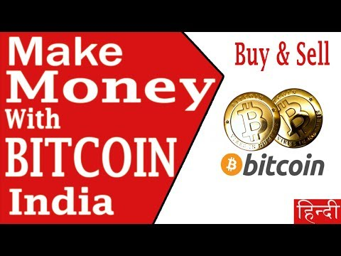 Make Money With BitCoins | Become Rich with Bitcoin | How to buy and sell Bitcoins