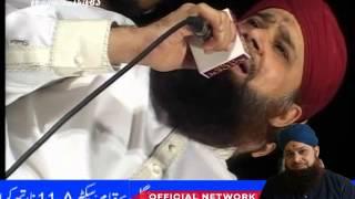 SARKAR KA MADINA Mehfil e Naat 17 Mar 11 B North Karachi