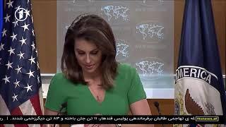 Download Afghanistan Pashto News 19.07.2019 د افغانستان خبرونه Video