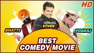 Thana Shagna Da (Comedy Movie) - Jaspal Bhatti | Latest Punjabi Movie 2017 | HD
