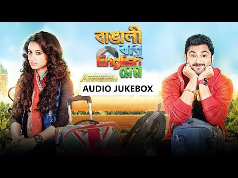 Xxx Mp4 Bangali Babu English Mem Audio Jukebox Soham Mimi Ravi Kinagi SVF 3gp Sex