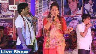 Nisha Pandey Live Stage Program || निशा  पाण्डेय का ए प्रोग्राम एक बार आप जरुर देखे || Team Film