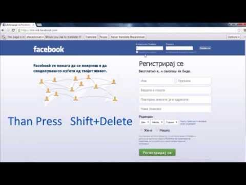How to remove saved email from facebook