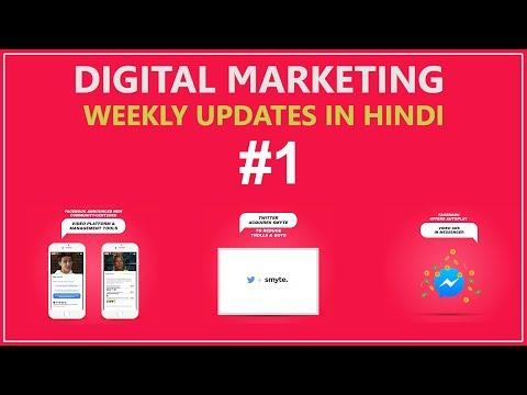 Digital Marketing Weekly Updates #1