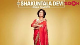 Vidya Balan to play the role of Late Shakuntala Devi in Shakuntala Devi-Human Computer