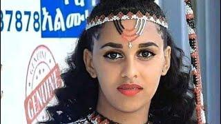 NEW Oromo MUSIC SIMANNAA JAWAAR MOHAMMADIF Qeeyroo Welliseef