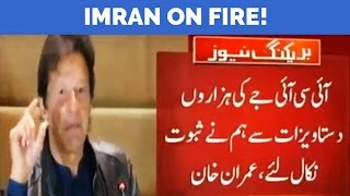 Panama Case: Imran Khan Brings New Evidences for New Chief Justice
