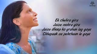 Chhapaak Se Pehchan Le Gaya (Title Track) Full Song With Lyrics Deepika Padukone   Arijit Singh