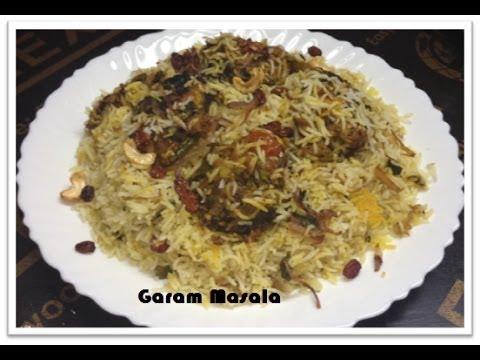 Fish Biriyani    Meen Biriyani  മീൻ ബിരിയാണി Malabar Special