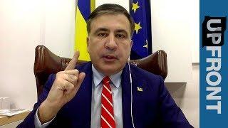 🇬🇪 Saakashvili: I