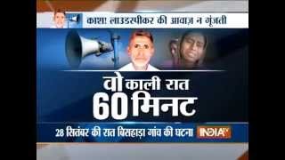 Dadri Lynching: Know How the Whole Incident Took Place - India TV