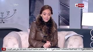 صبايا مع ريهام - مقدمة نارية لـ ريهام سعيد على قصة الفتاة التي تعاني من اضطراب في الهوية الجنسية