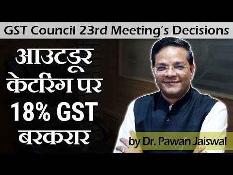 18% GST on Outdoor Catering | 23rd GST Council Meeting's Decisions