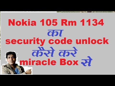 nokia 105/Rm 1134/security code unlock/and forgot password  unlock by/miracle box