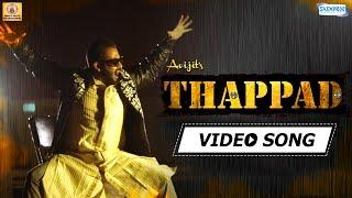 Thappad (HD) - It