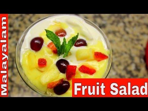 How to makeFruit Salad Fruit Custard Fruit Salad Recipe Dessert Recipes Malayalam Anu's Kitchen