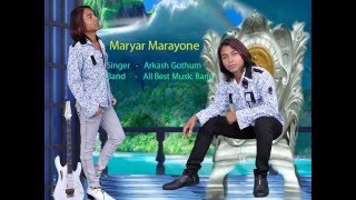 Maya Maryo Timile  Aakash Goutam
