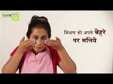 Easy-to-Use Oatmeal Scrub | Natural Skin Care - Homeveda Remedies in Hindi