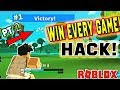Download  ROBLOX - HOW TO HACK & WIN EVERY GAME IN Island Royale (part 2) MP3,3GP,MP4