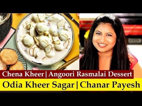kheer sagar | How To Make  Kheer Sagar | Rasgulla In Flavored Reduced Milk