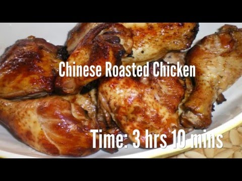 Chinese Roasted Chicken Recipe