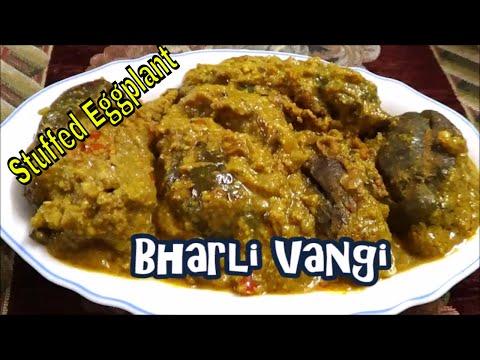 Bharli Vangi | Stuffed Brinjal | Stuffed Eggplant