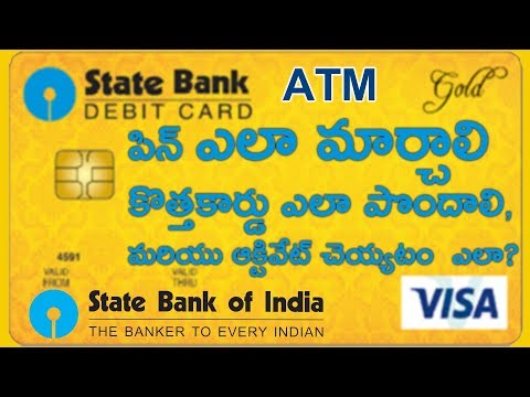 SBI Debit ATM Card, Pin change, How to activate a new card, in Telugu,  Tech-Logic