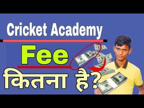 What is Fees of Cricket Academy?  || Indian Cricket Academy Fees || Spo Tech