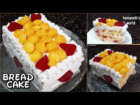 5 मिनट में केक बनाने का अनोखा तरीका | bread se banaye cake |no-bake eggless cake|Mango cake-hemanshs