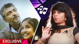 Verasa Pogayile Fame Shweta Suresh Whistles Unakkenna Venum Sollu For Ajith Fans   Interview