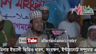 New bangla waz Islamic bayan