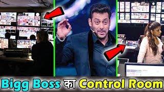 बिग बॉस कैसे कण्ट्रोल किया जाता हैं । Bigg Boss Control Room