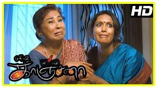 Kanchana Movie Scenes | Presence of ghost confirmed | Kovai Sarala and Devadarshini Comedy | Muni 2