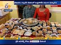 Mother In Law Prepares 125 Food Items For Son In Law For Sankranti  Bhimavaram
