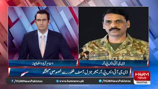 Situation in Kashmir has nothing to do with Kartarpur Corridor: DG ISPR