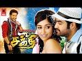 Download OM SHAKTHI Tamil Online Movies Watch # Tamil Movies Full Length Movies # Movies Tamil Full In Mp4 3Gp Full HD Video