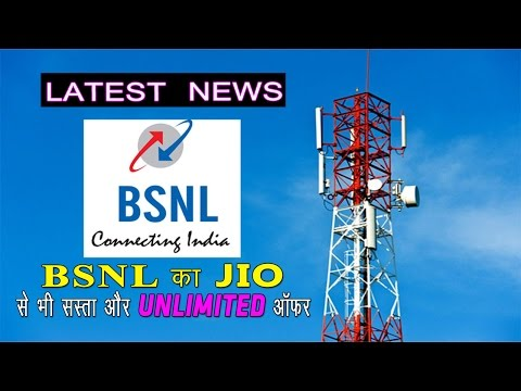 BSNL UNLIMITED LOCAL & STD OFFER [ Hindi / Urdu ]