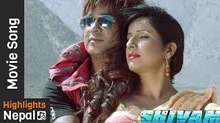 Meri Chandrama - New Nepali Movie SHIVAM Song 2017/2074 | Ft. Shuvechcha Thapa, Jivan Gyawali